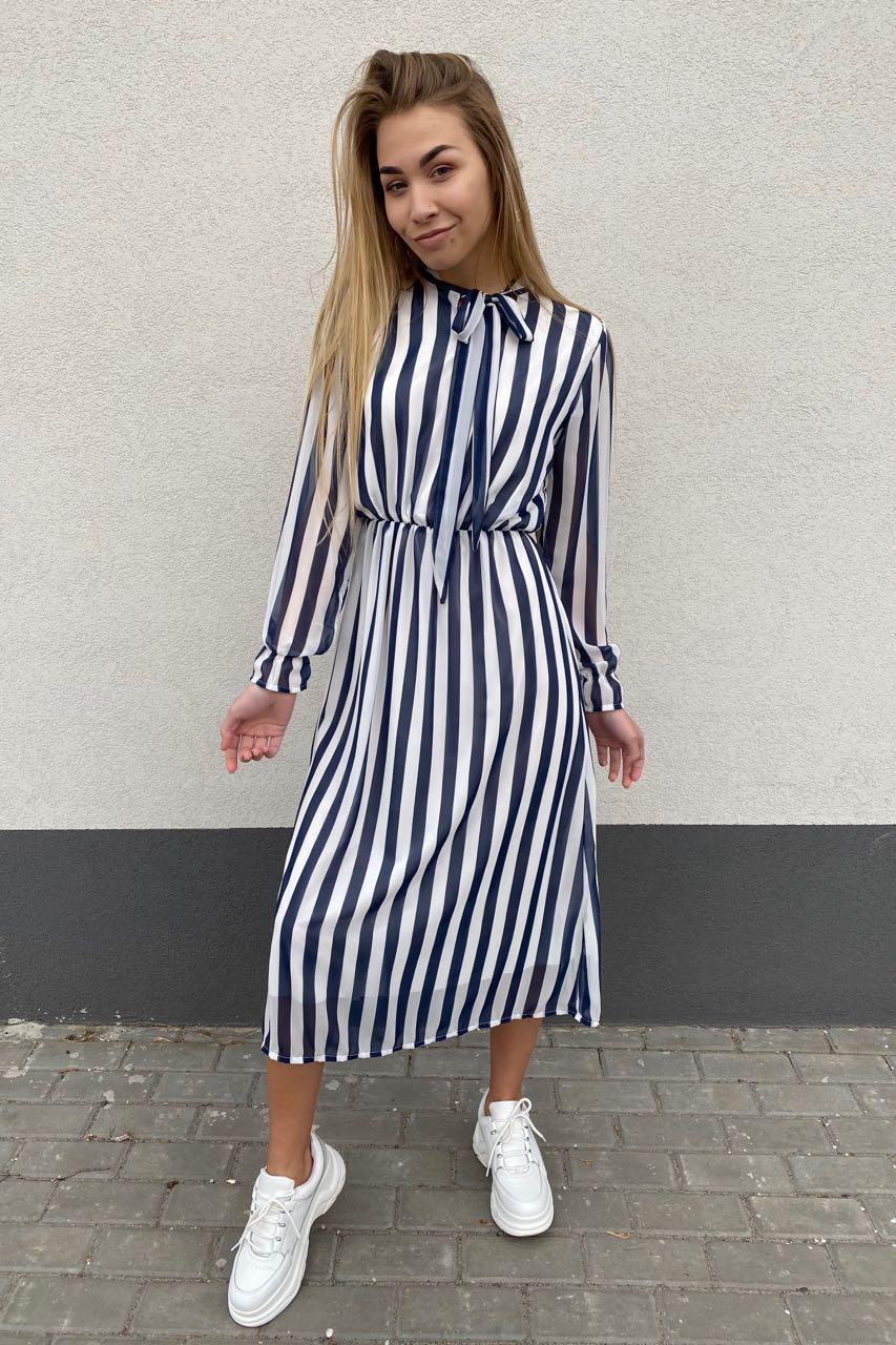 Элегантное платье миди в полоску Pintore - синий цвет