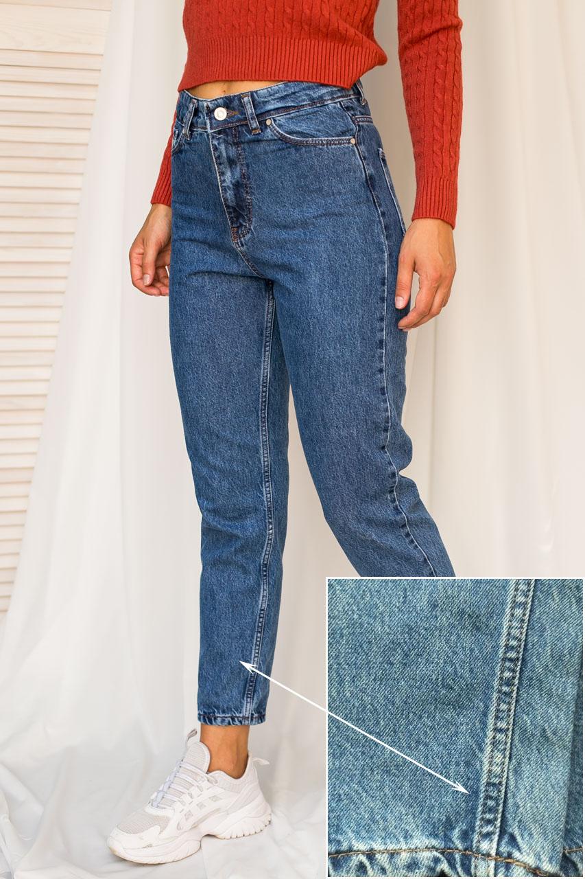 Mom джинси з невеликим дефектом LUREX - колір джинс